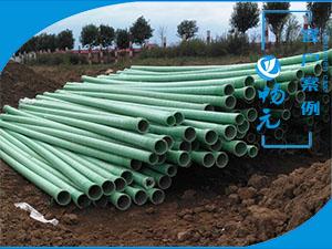 西安秦汉新城市政工程玻璃钢管110施工图