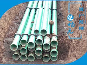 铜川新区玻璃钢管150-8产品铺设图集