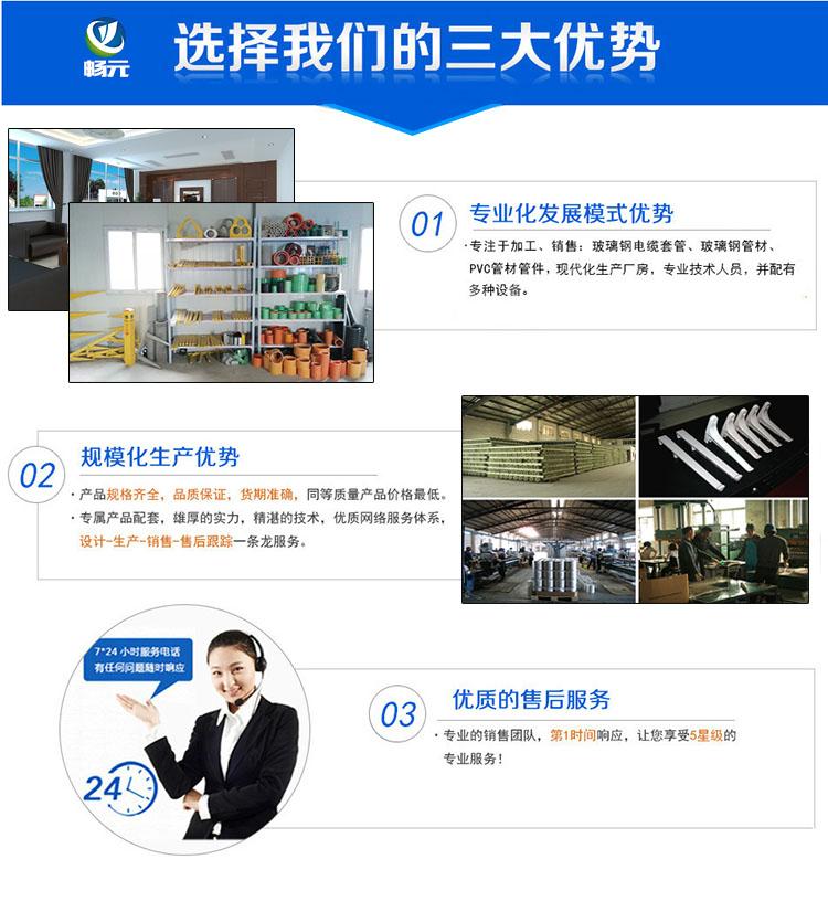 陕西畅元玻璃钢管专业生产厂家
