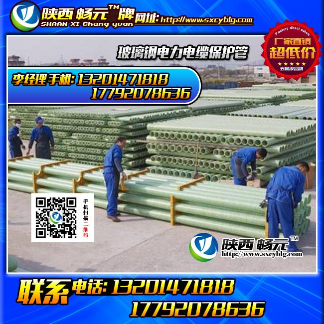 玻璃钢夹砂管企业文化