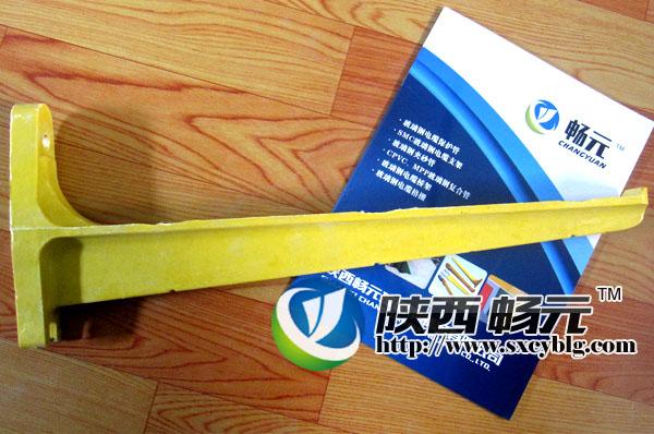螺钉式500A玻璃钢电缆支架