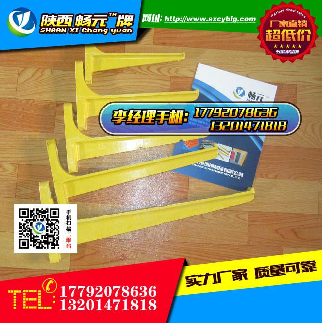 螺钉式玻璃钢电缆支架全集.jpg