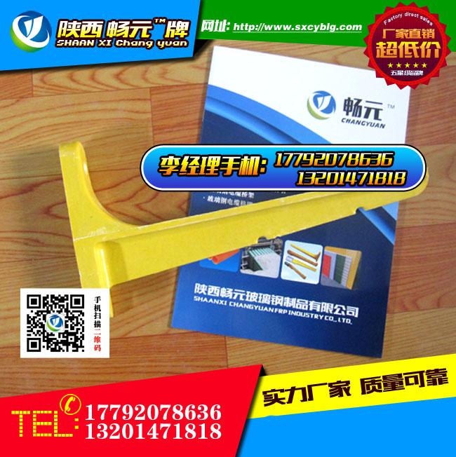 螺钉式电缆支架350A-1.jpg