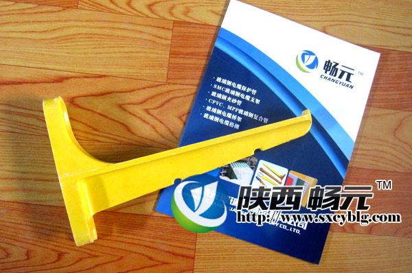 螺钉式L300A玻璃钢电缆支架