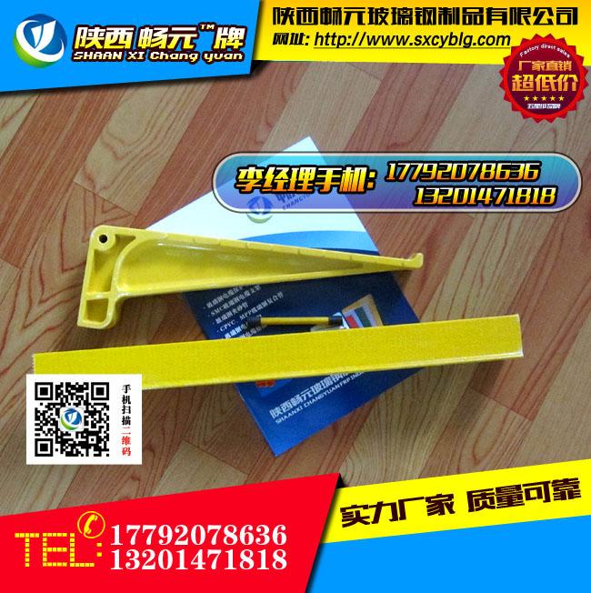 组合式玻璃钢电缆支架TB-350.jpg