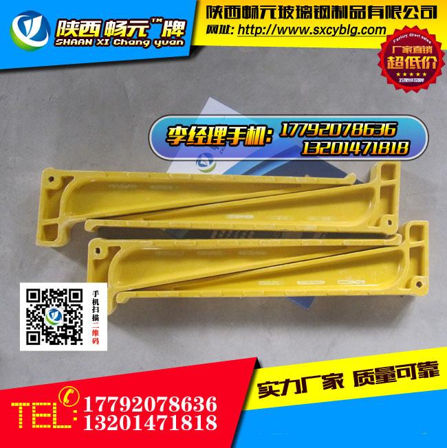 组合式玻璃钢电缆支架TB-300.jpg