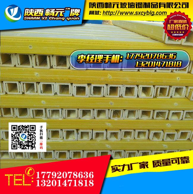 组合式玻璃钢电缆支架立柱(U型槽)-1.jpg