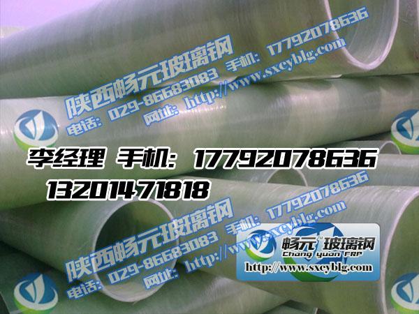 玻璃钢管规格产品图