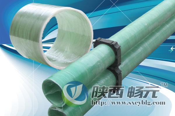 玻璃钢电力电缆管道