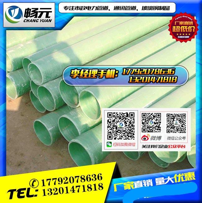 夹砂玻璃钢管图2