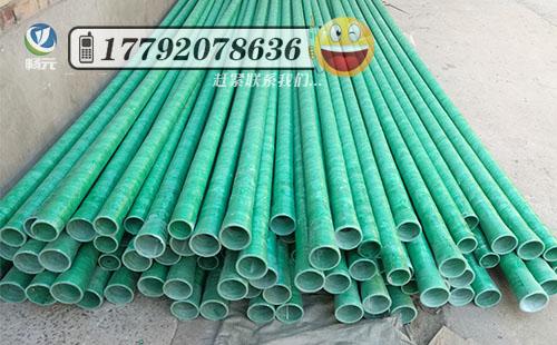 直径DN80mm玻璃钢管产品图片