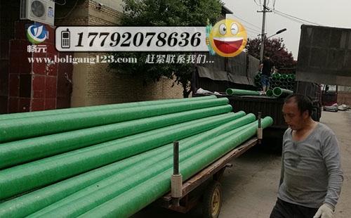 DN100玻璃钢管产品图片