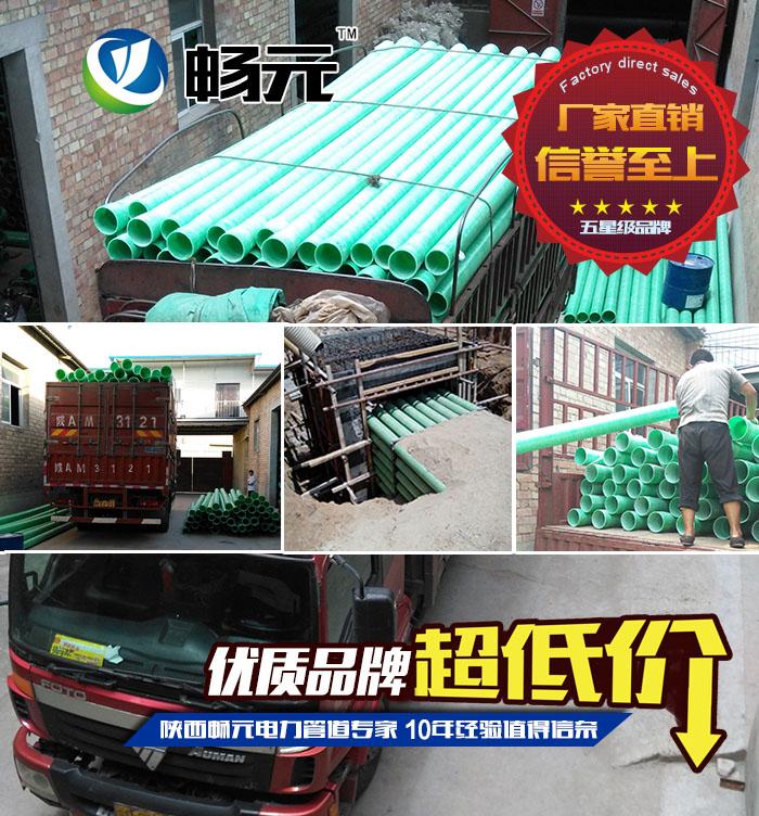 玻璃钢管150-5现场装货和施工图