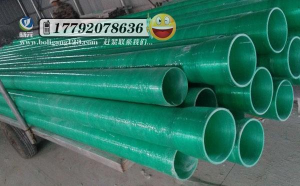 玻璃钢管规格型号价格