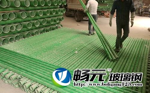 DN50玻璃钢管