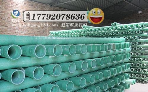 150玻璃钢管库存现货产品图