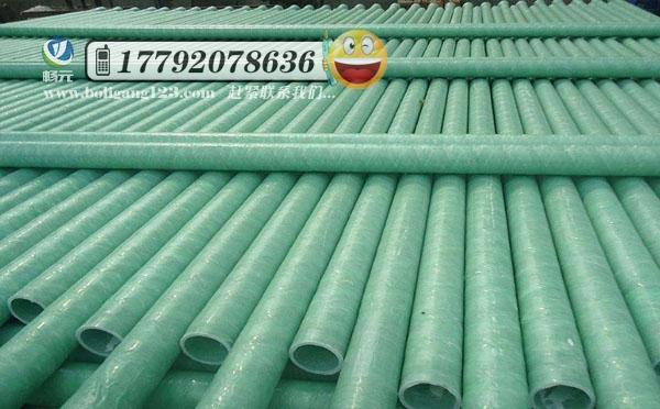 玻璃钢管规格