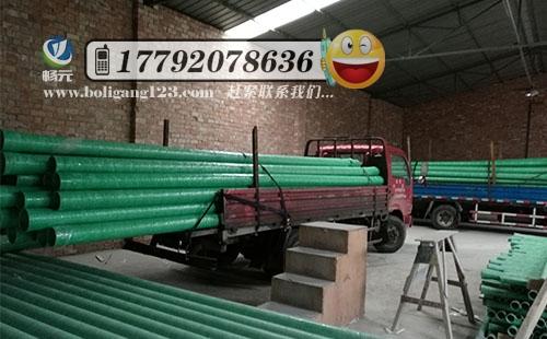 DN150玻璃钢管