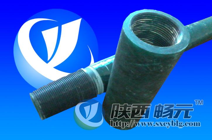 玻璃钢高压管