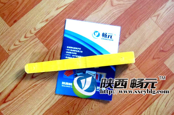 预埋式玻璃钢电缆支架L400