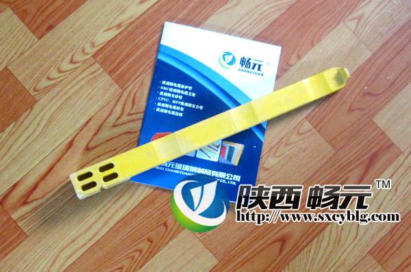 预埋式玻璃钢电缆支架505