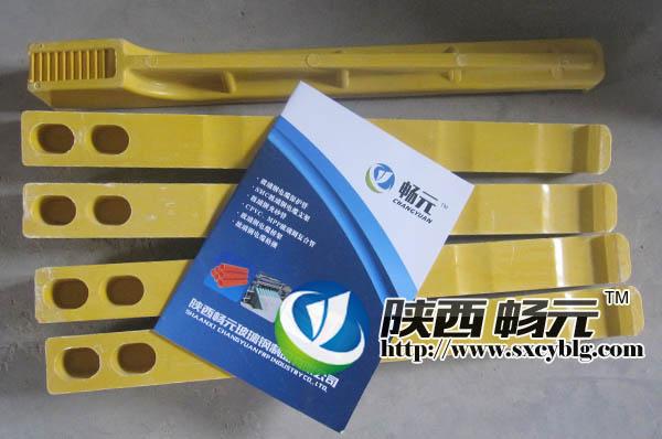 预埋式玻璃钢电缆支架L600B(重型)