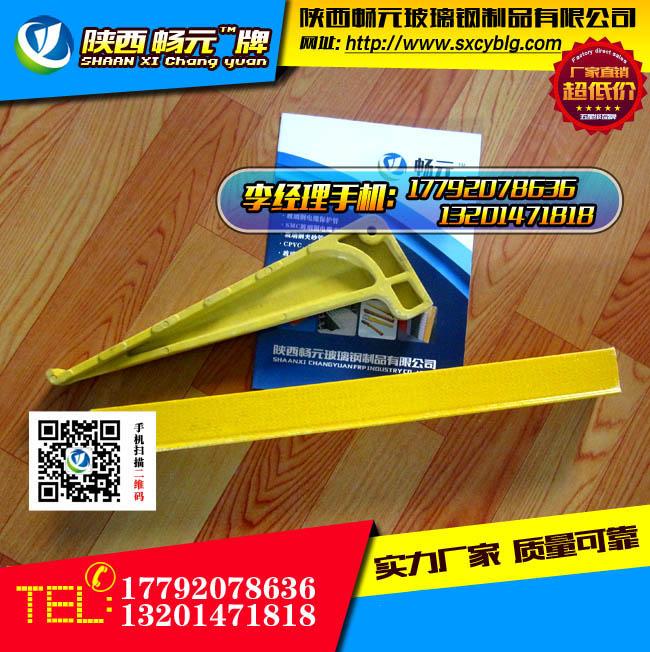 组合式玻璃钢电缆支架TB-450.jpg