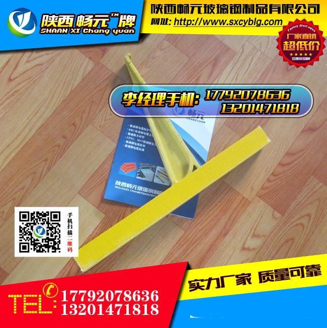 组合式玻璃钢电缆支架TB-450-2.jpg